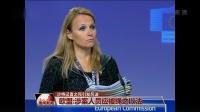 沙特记者之死引发风波 晚间新闻 20181022 高清版