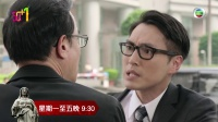 TVB【是咁的,法官閣下】律師唔可以窮?!