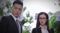 TVB【是咁的,法官閣下】法治點解要守護?