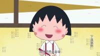 野口同学是忍者,小丸子想把家里变成京都 日语