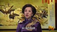 容龄在法国巴黎结婚 见证新中国的崛起档案20181030 高清