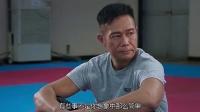 飞虎之潜行极战 10 张兆辉cut