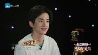 王阳做演员16年一直不温不火想这次让更多的人知道他的名字