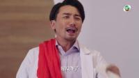 TVB 50+1再出發節目巡禮2019 多功能老婆!出場啦
