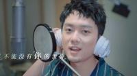 《我们的四十年》主题曲MV,金世佳柴碧云演绎青春华章