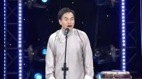 北京琴书经典唱段《长寿村》《有话好好说》