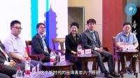 (1分钟版)新时代台湾青年郑博宇