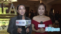 现场:朱敏姝希望合作刘德华 今后有望进入中国发展