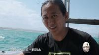 谷岳和小老虎乘船出海找大白鲨,一米多的铁笼成否成为安全的避风港
