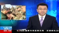 安徽广德:母子落水 武警官兵紧急营救