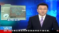 北京:故宫首现彩绘宝匣 修复现真容