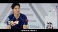 """张雨绮记忆功能与反应测试""""艰难推进"""",竟然向考官撒娇"""