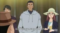 名侦探柯南 976 日语
