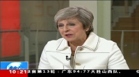 英国·关注英国脱欧 英国首相:未来一周将很关键
