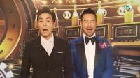 TVB【萬千星輝賀台慶】眾星表演超精彩!