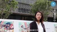 (完整版)澳门学生留京就业,都听这学姐的