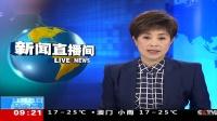 中央气象台:江南华南等地有小到中雨