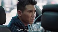 美好生活 02 宋丹丹cut