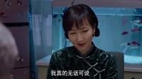 美好生活 03 宋丹丹cut