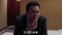 美好生活 04 宋丹丹cut