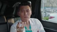 美好生活 05 宋丹丹cut