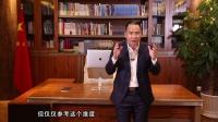 《张虎成讲股权投资》(3):股权投资不赚钱?看看张虎成的反思