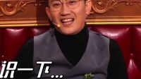 竖版:《火星情报局 第四季》181207 学霸杨迪巧用英语骂人,钱枫发言未能脱稿引众人嘲笑