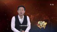 清宫秘闻录:宫斗真相大揭秘