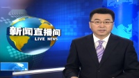 最新消息·重庆:一货船在长江水域侧翻 5人失联