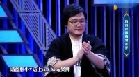 papi酱给母校捐款2千万, 张绍刚吐槽papi酱和刘谦: 发型师和顾客