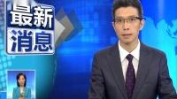最新消息:二广高速事故已造成8死11伤