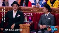 刘维称自己没有音乐代表作,被杨迪、吉杰疯狂拆台