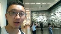 北京国博复兴之路展厅