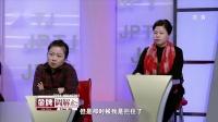 """金牌调解""""妈宝男""""碰上""""强势女""""下集 181211 高清"""