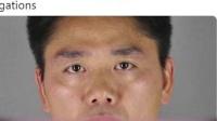 竖版:《这就是娱乐圈 2018》181126 曝钮承泽性侵时受害人正值生理期,美国检方将很快决定是否起诉刘强东