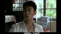 正阳门下演技最棒, 剧情最搞笑, 韩春明让母亲数钱!