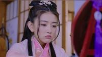 双世宠妃: 曲小檀想念墨连城被看出, 一脸娇羞不敢承认!