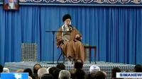 哈梅内伊:美国试图挑起伊朗内乱