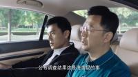 江河水 09预告片 秦池推脱怕惹麻烦,江河提不同意见