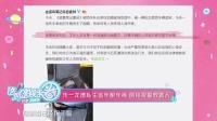 朱一龙遭私生追车酿车祸,陈羽凡未到社区报道