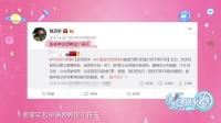 贾乃亮工作室发声明怒斥非法跟踪偷拍