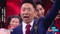 杨迪、刘维角逐《火星情报局》第四季王牌特工,究竟谁才是大赢家