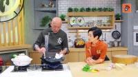TVB【阿爺廚房】鼎爺教煮煎焗大白鱔!