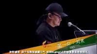 2019《歌手》第一期节目歌单曝光, 刘欢、齐豫、吴青峰 不唱成名曲