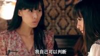 爱情公寓: 子乔刚得罪一菲就被美女打耳光, 曾小贤懵了!
