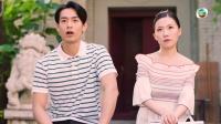TVB【荷里活有個大老千】第1集預告 今日開播啦!!