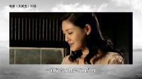 4、高晓松谈自己电影中的女性角色