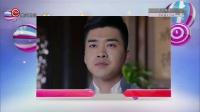 荡寇 20190120 第4集预告片 高清