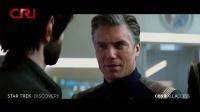 《星际迷航:发现号》第二季美国纽约首播