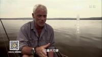 大真探 河中探秘(4) 高清 190122 高清